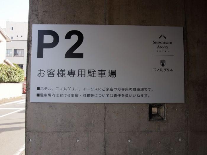 P3072824